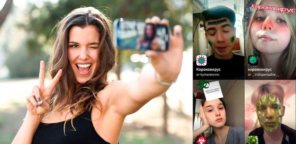 Пользователи Instagram решили примерить… коронавирус