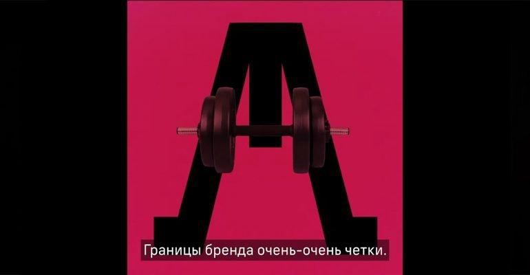Логотип Артемия Лебедева заслужил клип Ленинграда