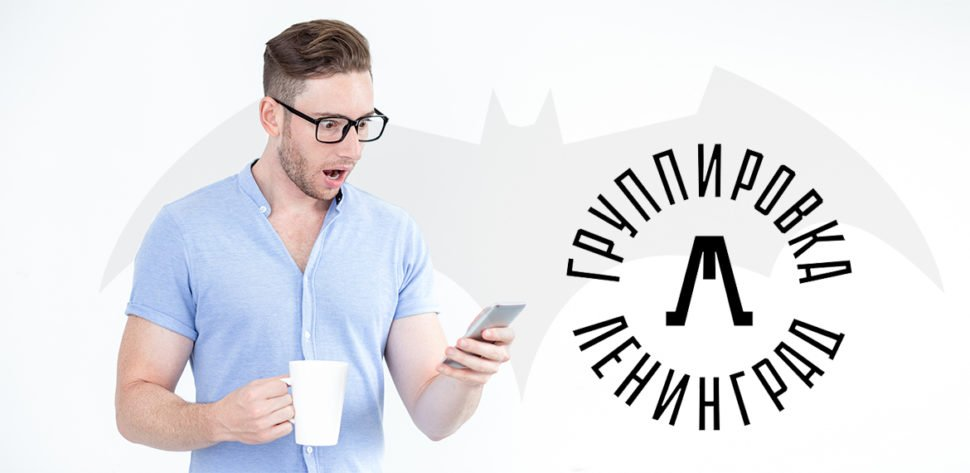 Тайный шифр логотипа Лебедева