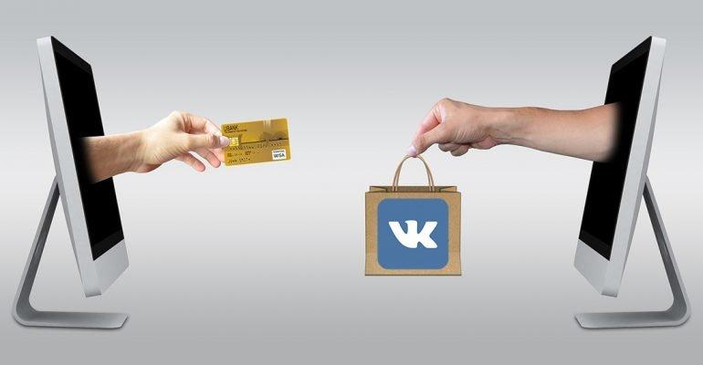 """Сообщества соцсети """"ВКонтакте"""" теперь можно продавать"""