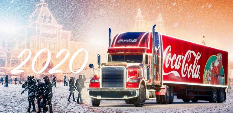 Новогодняя кампания Coca-Cola: Рождественский караван отправляется в путь