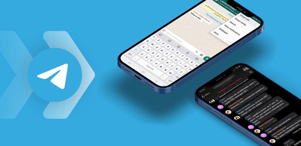 Telegram разрешил пользователям переносить переписки из WhatsApp